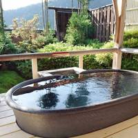 A Shigaraki ceramic bathtub used at a traditional inn in Kyoto is seen in this handout photo.   KYODO