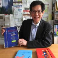 Duan Yuezhong talks about a Chinese-language circle he launched. He was speaking in Tokyo on April 8. | KYODO