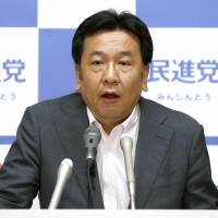 Edano denies pressuring Tepco over 'meltdown' use