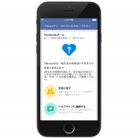 Facebook rolls out suicide alert system for users in Japan