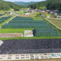 Advisory lifted for parts of village near Fukushima nuclear power plant