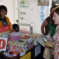 Fukushima rice set to make first EU foray with debut in Britain