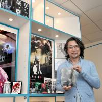 West-inspired anime chief propels Polygon Pictures to success