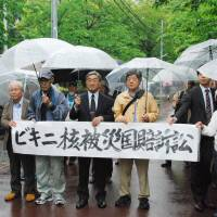 Only Fukuryu Maru got health-damaging dose from 1954 H-bomb tests, ministry claims