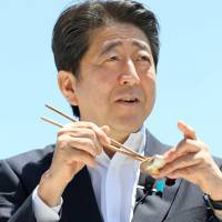 LDP commits to lifting economy in Upper House election pledges