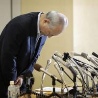Masuzoe says he won't quit after probe says conduct was improper but not illegal