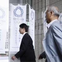 Disgraced Masuzoe leaves ¥247 million tab for overseas business trips