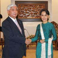Defense Minister Gen Nakatani meets Suu Kyi in Myanmar, offers Japanese military capacity-building support
