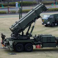SDF on alert for possible North Korean ballistic missile launch