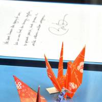 Paper cranes offered by U.S. President Barack Obama during his historic visit to Hiroshima in May were put on display at the Hiroshima Peace Memorial Museum on Thursday. | KYODO