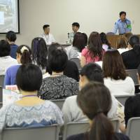 Okinawa women pack self-defense seminar following murder of 20-year-old local woman