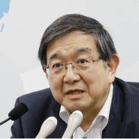 Panel urges 'sincere discussions' over Okinawa base relocation spat
