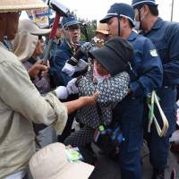 Simultaneous anti-U.S. military base rallies held across Japan