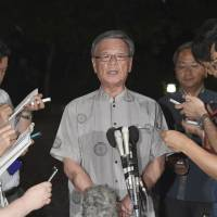 Okinawa anti-base faction's election win puts governor in the driver's seat
