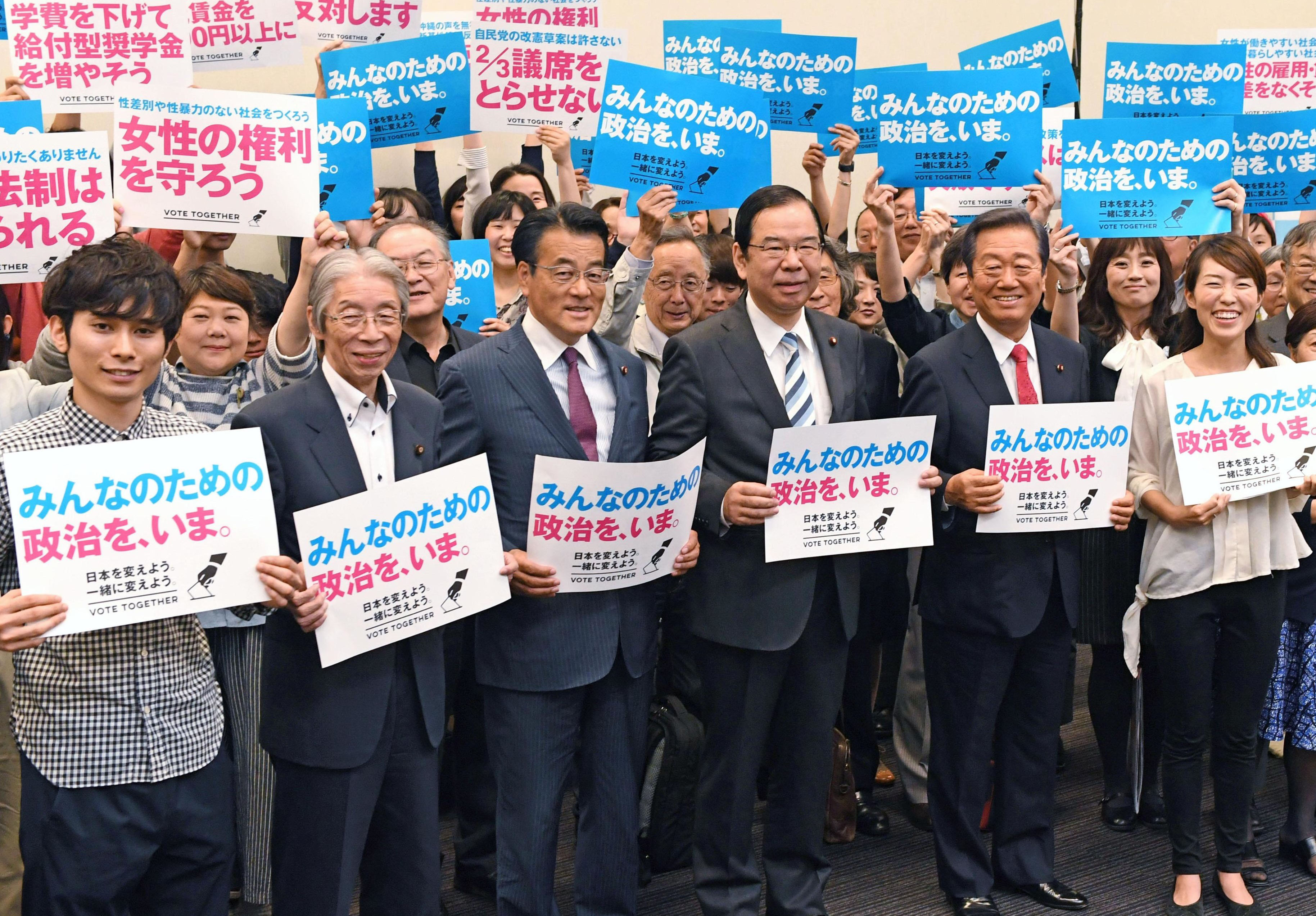Leaders of opposition parties and political activists gather in the Diet on Tuesday to pledge cooperation ahead of the Upper House election in July. | KYODO