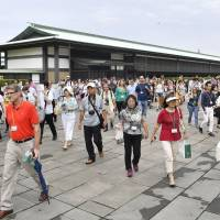 Imperial Palace tour now available without prior reservation