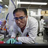 Tokyo professor's medicine-making molecules bring new tool to pharma