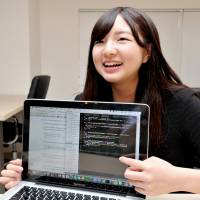 Computer programming seen as key to Japan's place in 'fourth industrial revolution'