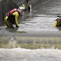 Kyushu deluge continues, 700,000 people urged to evacuate