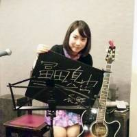 A photo shows Mayu Tomita photographed by one of her fans in October 2015. | KYODO