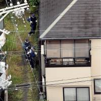 Osaka woman, father fatally stabbed; boyfriend suspected