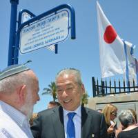 Israel names street after diplomat Sugihara, who issued 'visas for life' to Jews during WWII