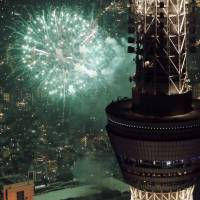 Tokyo gubernatorial election threatens annual fireworks display