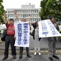 Kepco loses challenge to Takahama nuclear injunction