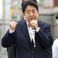Abe expresses concern over Brexit-related currency fluctuations at election debate