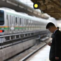 Train delayed? Good chance someone has dropped a smartphone on the tracks