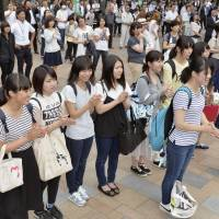 Young voters listen to a stump speech at JR Koriyama Station in Fukushima Prefecture on Wednesday as the campaigning for the July 10 Upper House election begins. | KYODO