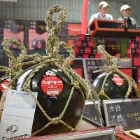Black watermelon fetches ¥500,000 in season's first auction