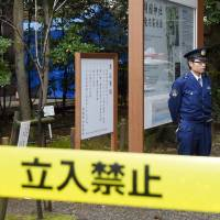 Trial begins for South Korean man over blast at Tokyo's Yasukuni Shrine