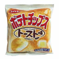 Japan invents another range of potato chips that you can eat for breakfast