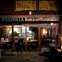 Suburban: Well away from the mainstream in the back streets of Samezu (Shinagawa-ku), Pizzeria Bakka M'unica is testament to the spread of artisan pizza in Tokyo.  | ROBBIE SWINNERTON
