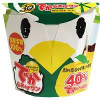 Lawson celebrates 30 years of Kara-age Kun with a special yuzu flavor