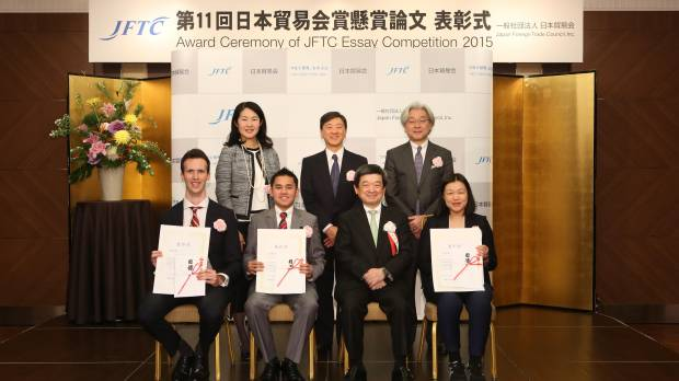 Essay contest examines global trade initiatives