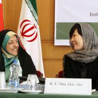 Akie Abe, the country's first lady, chats with Masoumeh Ebtekar, vice president of Iran and the head of Environmental Protection Organization, in Tehran in May. | KYODO
