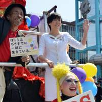Akie Abe, the country's first lady, waves to the crowd during the a gay pride parade in Tokyo in April 2014. | AFP-JIJI