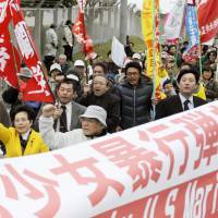 Okinawan residents march in front of Camp Zukeran in Ginowan City in February 2008 to protest against the rape of a 14-year-old girl by a U.S. serviceman. | KYODO