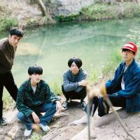 Long days ahead: Mitsume (from left: Yojiro Suda, Moto Kawabe, Mao Otake and Nakayaan) will play its new album in full at two gigs in Tokyo and Osaka.