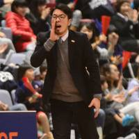 Fukushima brings in Moriyama as new coach