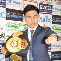 WBA flyweight champ Ioka to make title defense against Nicaraguan Lara