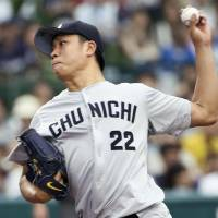 Dragons' Ono earns complete-game victory against Lions