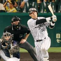 Tigers beat Buffaloes to finish interleague with win
