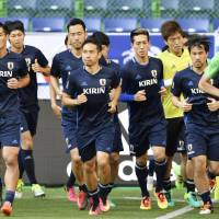 Halilhodzic vows to put emotions to one side against Bosnia