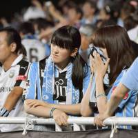 Frontale supporters react after the team's draw against Avispa on Saturday in Fukuoka. | KYODO