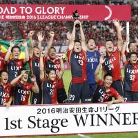 Antlers claim first-stage title
