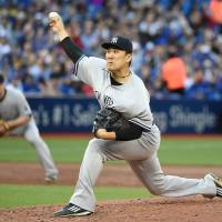 Yankees' Tanaka suffers first defeat of year