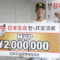 Kidokoro picks up interleague MVP award